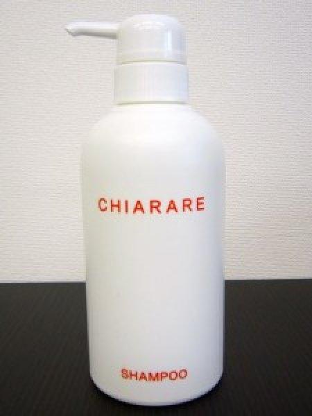 画像1: CHIARARE(キアラーレ)シャンプー 400ml (1)