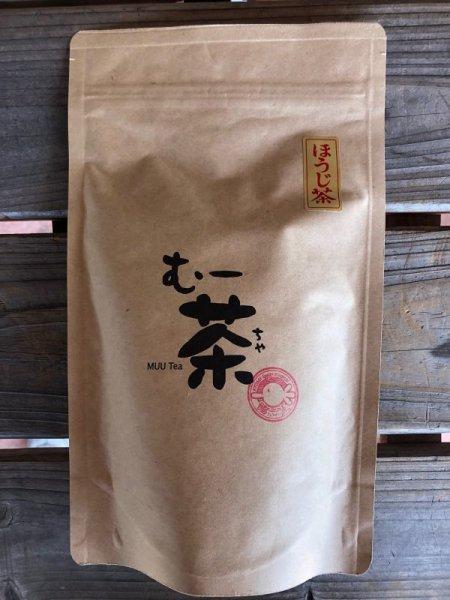 画像1: ほうじ茶(150g)※お取り寄せのため数日かかります。 (1)
