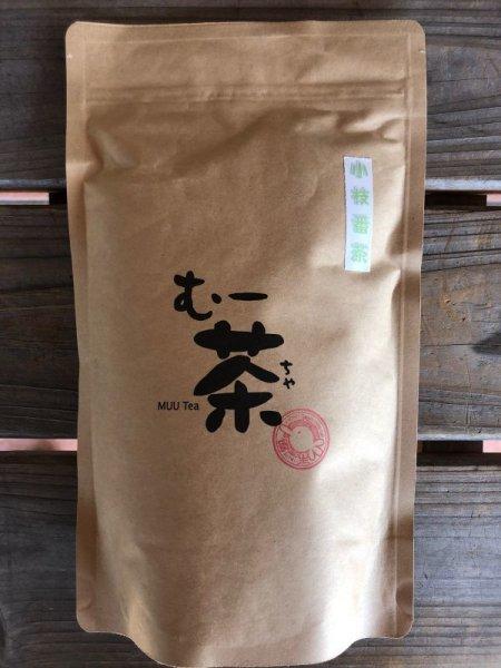画像1: 小枝番茶  (1)